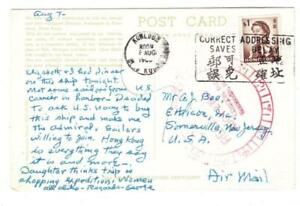 Hong Kong SG#205(single frank)-KOWLOON 8/AUG/1963-Postcard View SEA PALACE
