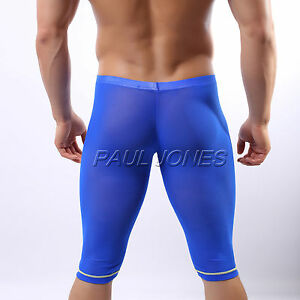MUCH CHEAPER Men Mesh Low Rise Bulge Pouch Sheer Underpant ...