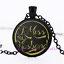 """I Miss My Husband/"""" Photo Tibet Silver Cabochon Glass Pendant Chain Necklace"""
