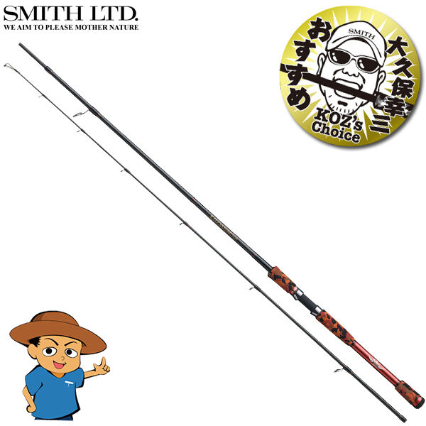 Smith K.O.Z EXPEDITION KOZ.EX-S69LH Light Heavy 6'9
