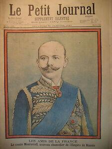 RUSSIE-COMTE-MOURAVIEFF-NOUVEAU-CHANCELIER-DE-L-039-EMPIRE-LE-PETIT-JOURNAL-1897