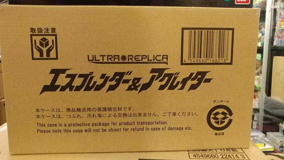 Bandai Premium Ultra Replica 1 1 Ultraman Ultraman Ultraman Gaia ESPLENDER & Agul AGULATOR Set ff6349