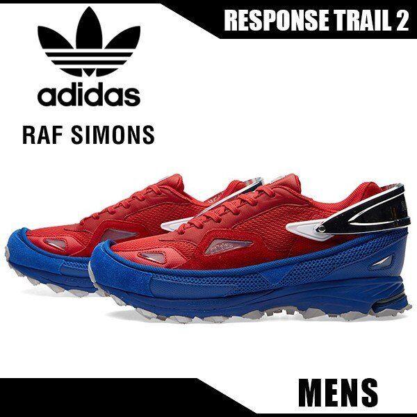Adidas Raf Simons Response Trail Size 10