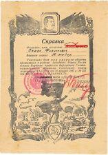 CCCP USSR 16.5.1945 DIPLOMA MAGGIORE ARMATA ROSSA CONQUISTA VISTOLA + VARSAVIA
