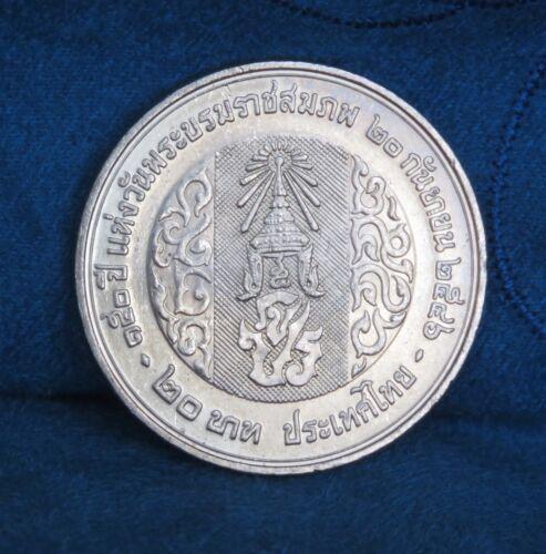 King Chulalongkorn Rama V 150th Birthday 2003 Thailand 20 Baht World Coin Thai