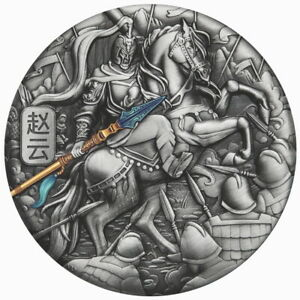 Tuvalu 2021 Zhao Yun & Dragon Spear Warrior God Knight 5 Oz Silver MINTAGE 388