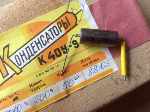 Vintage NOS Paper in Oil kondensator 0.047 uF K40Y-9 fur Fender PIO Gibson