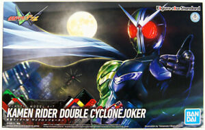 Bandai-Figure-Rise-Standard-Kamen-Rider-Masked-Rider-W-Cyclone-Joker-Plastic-Kit
