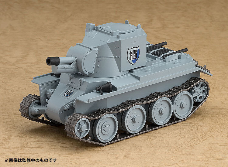 Nendoroid More Girls und Panzer the Movie BT-42 Good Smile Company