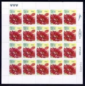 ISRAEL-2020-FLOWERS-GERBERAS-0-1-NIS-SELF-ADHESIVE-THIRD-3rd-STAMP-BOOKLET