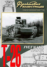 FRI-200301 T-26 Soviet WW2 Light Tank book