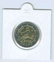 Grèce Pièce de monnaie (Choisissez deux: 1 Cent - et 2002 - 2017)