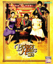 Princess Hours ~ Korean Drama (4 DVD ) Good English Sub Region All - Eun hye Yun
