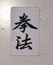 Karate Kyokushin Kanku IRON ON PATCH Aufnäher Parche brodé patche toppa JAPANESE