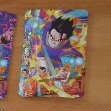 DRAGON BALL Z DBZ DBS HEROES CARD PRISM HOLO CARTE HGD1-18 SR MADE IN JAPAN NM