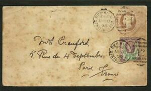 GREAT-BRITAIN-1896-TO-FRANCE-POSTAL-STATIONERY-VF
