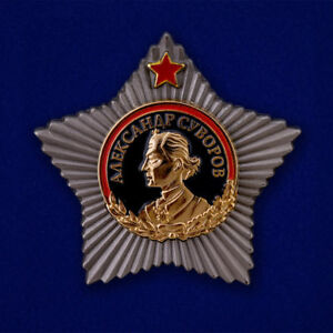 USSR-AWARD-ORDER-Order-of-Suvorov-1st-class-Coat-badge-replica