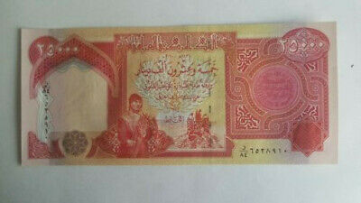 1 1 x 25000 New UNCIRCULATED Iraqi Dinar note. ONE