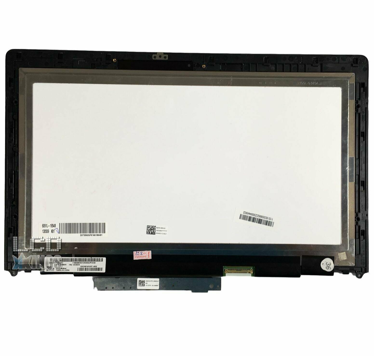 Lenovo Ideapad Yoga 13 35008407 Screen Digitizer Assembly and Frame UK Supply