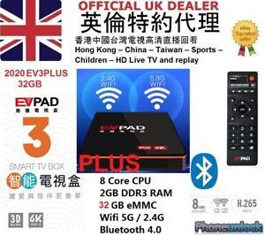 2020-NewBox-EVPAD3Plus-32GB-2GB-8Core-HK-CN-BOX-EvPad-TVPAD-HTV-BOX-UK