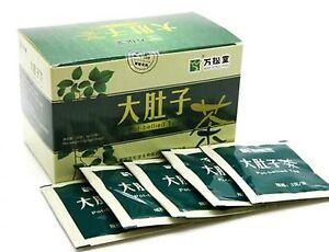 Slimming Tea Chinese Pu-Erh Tea & Lotus Leaf Tea Weight ...