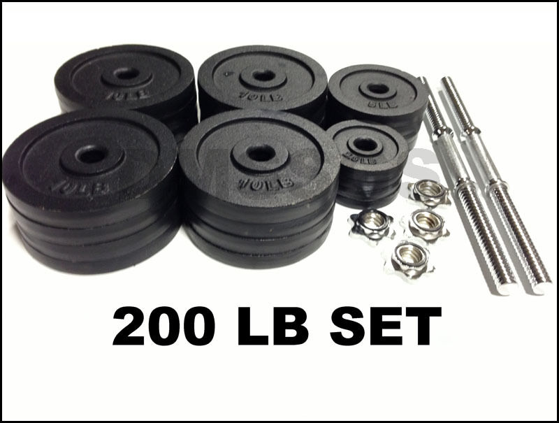 BRAND NEW 200 LB ADJUSTABLE DUMBBELL FREE WEIGHTS COMPLETE SET 100LB x 2PCS