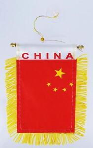 MINI DRAPEAU FANION DRAPEAU CHINE CHINOIS  VOITURE