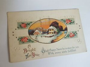 Greeting-Postcard-Vintage-Bright-New-Year-House