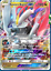 POKEMON-TCGO-ONLINE-GX-CARDS-DIGITAL-CARDS-NOT-REAL-CARTE-NON-VERE-LEGGI Indexbild 30