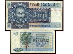 BURMA-5kyats-1973-4563258