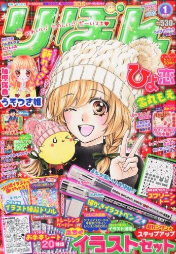 Ribon 01//2014 Japanese Girl/'s Manga Magazine