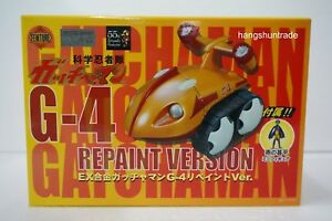 Fewture EX Gokin Science Ninja Team Gatchaman G-2 Race Car with Joe the Cond