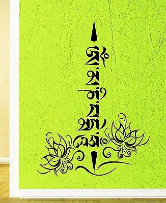 Wall Sticker Vinyl Decal Tibetan Om Symbol Calligraphy Buddhism