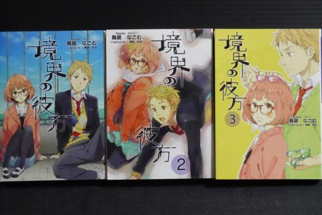 JAPAN novel: Beyond the Boundary / Kyokai no Kanata vol.1~3 set