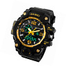 E-future SKMEI Men's 50M Dive Waterproof Sport Military Analogue Digital Multifu