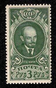 RUSSIA-Stamp-Lenin-Scott-344-Mint-MNH-OG