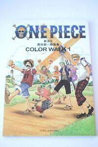 One Piece Color Walk 1 auf Japanisch (Eichiro Oda)