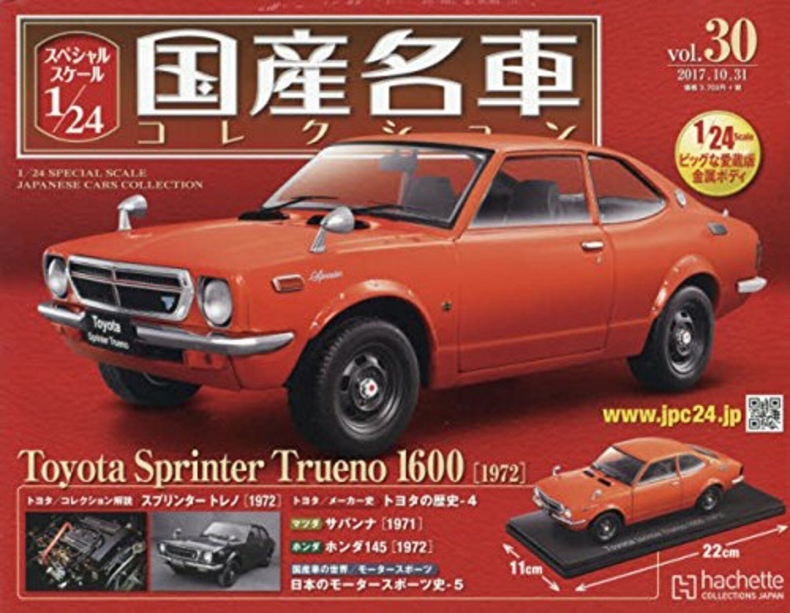 1/24 escala especial coches japoneses Colección Vol.30 Toyota Sprinter Trueno F/S