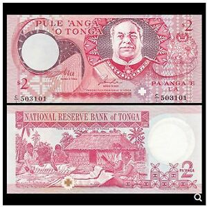 Tonga Banknote 2 Pa'anga Taha (UNC) 全新 汤加 2番加纸币 1995年 C/1 503166