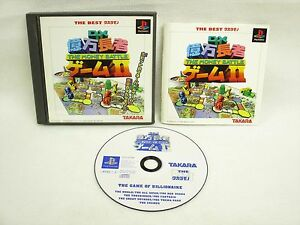 DX-OKUMANCHOJA-GAME-II-2-The-Money-Battle-The-Best-PS1-Playstation-Japan-Game-p1