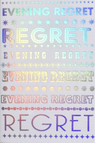 Evening regret small greetings card brand new respond to invitation