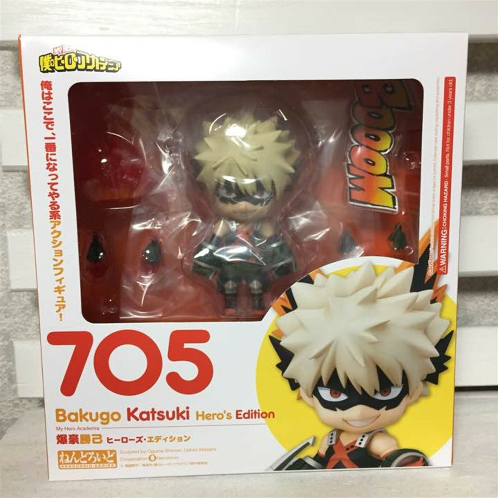 "My Hero Academia NO.705 BAKUGO KATSUKI Action Figure 4/"" Toy New"