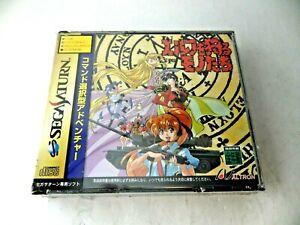 Elf wo Karu Monotachi Sega Saturn JP GAME.  NEW SEALED