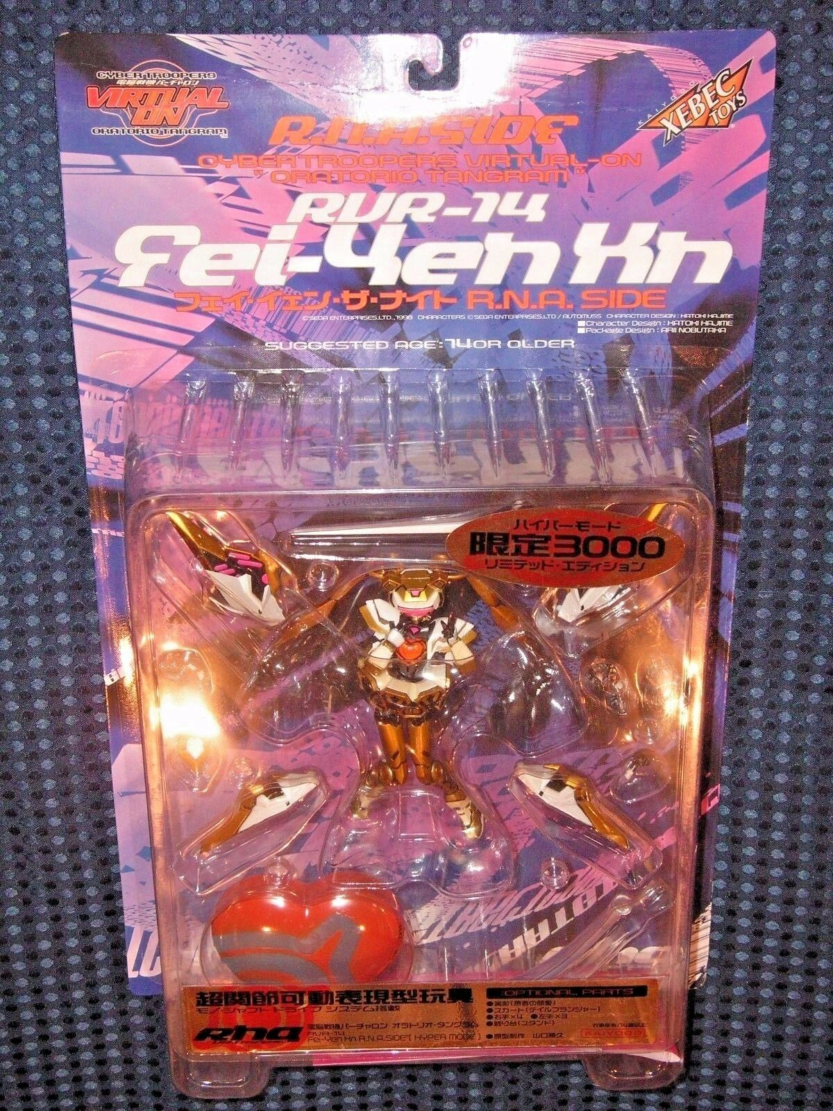 RARE Cyber Trooper VIRTUAL-ON FEI-YEN Kn RNA Side Limited Limited Limited 3000 Hyper Mode JAPAN cb9fdb