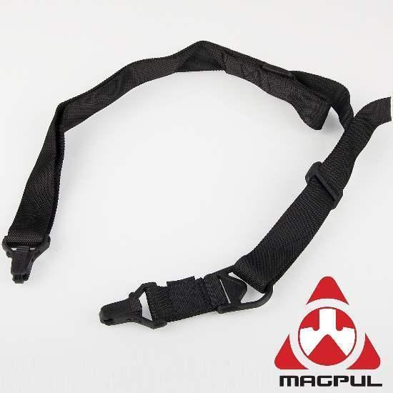 Magpul MS3 Trageriemen für Paintball Markierer (black)
