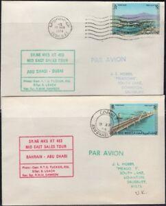 UNITED-ARAB-EMIRATES-1974-Hovercraft-Flights-Mid-East-Sales-Tour-2