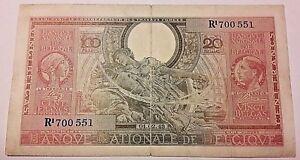 100 Francs 01-02-1943 - Type Londres Belgique 100 Frank Belgïe Sup Adopter Une Technologie De Pointe