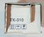 728-KYOCERA-TK-310-BLACK-TONER-RRP-gt-180 thumbnail 9