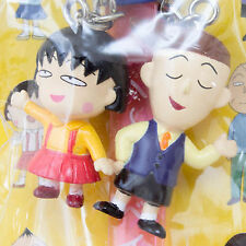 Chibi Maruko Chan + Hanawa Kun Mini Figure Strap JAPAN ANIME MANGA