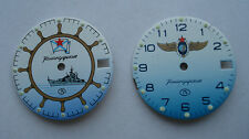 DIAL FOR RUSSIAN USSR VOSTOK KOMANDIRSKIE WATCH Blue (28 mm) (LOT OF 2)